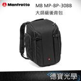Manfrotto 曼富圖MB MP-BP-30BB -大師級後背包  正成公司貨 24期零利率 德寶光學
