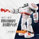 機器人玩具智慧會跳舞的機械戰警電動遙控機器人小胖兒童玩具男孩 igo  露露日記