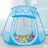 兒童帳篷游戲屋室內玩具女孩男孩小城堡寶寶家用公主房子海洋球池 印象家品旗艦店