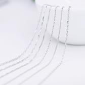 項練s925銀項鍊女純銀鍊子鎖骨鍊日韓版學生簡約項圈百搭配飾品新年禮物 曼慕衣櫃