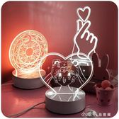 少女心小夜燈創意床頭可愛裝飾臥室夜間檯燈插電浪漫創意夢幻睡眠 小確幸生活館