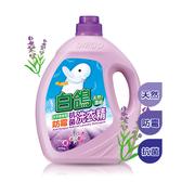 白鴿香蜂草防霉抗菌洗衣精3500G