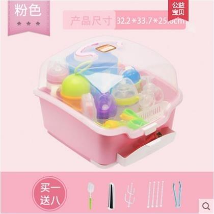 嬰兒奶瓶干燥收納箱大號便攜式帶蓋防塵寶寶用品餐具儲存盒晾干架  蘿莉小腳丫