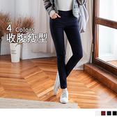 OB嚴選《BA1901-》纖腰平腹斜紋彈力修身窄管褲‧4色--適 S~XL