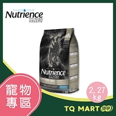 Nutrience紐崔斯 黑鑽頂極無穀犬糧+營養凍乾(鴨肉+鱒魚+羊肉) 2.27kg【TQ MART】