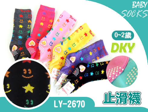 LY-2670長統寶寶襪-6雙 微笑星星 止滑童襪 0~2歲 台灣製