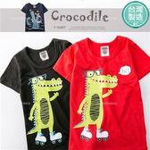 鱷魚先生愛運動短袖上衣~2款(250547)★水娃娃時尚童裝★