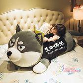 絨毛玩具 哈士奇公仔布娃娃可愛二哈毛絨玩具熊玩偶睡覺抱枕禮物 多色T