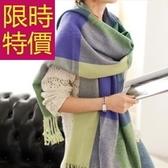 羊毛圍巾-針織歐美氣質保暖防寒男女圍脖11色61y55【巴黎精品】
