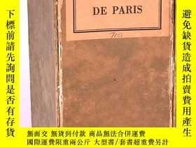 二手書博民逛書店稀見!限量簽名本!【包罕見】Notre-Dame de Pari