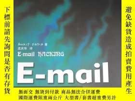 二手書博民逛書店罕見E-mail黑客攻防Y6388 電子科技大學出版社 電子科技