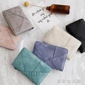 女士小錢包女短款2018新款學生韓版潮個性多功能折疊皮夾·享家生活館