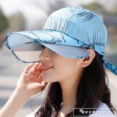 帽子女夏季防曬遮陽帽韓版百搭防紫外線太陽帽薄遮臉空頂網帽『韓女王』