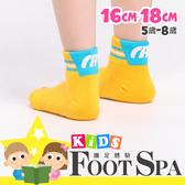 瑪榭 RUN360度兒童足弓全面防護運動襪/童襪-條紋(16~18cm) MK-31741