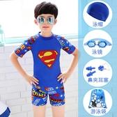 兒童泳衣3-14歲分體兒童泳衣男 小男孩中大童卡通泳裝寶寶游泳衣套裝童趣屋