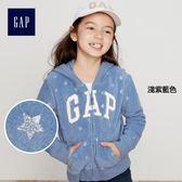 Gap女童 Logo長袖拉鏈連帽休閒外套 334767-淺紫藍色