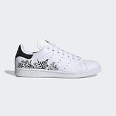 Adidas Stan Smith W [FX3596] 女鞋 運動 休閒 慢跑 復古 經典 潮流 穿搭 愛迪達 白 黑