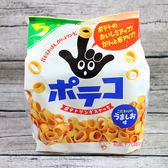 日本零食Tohato_手指圈圈餅120g_5包入(鹽味)【0216零食團購】4901940039043