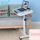 小桌子可旋轉升降床邊桌懶人電腦桌床上書桌...