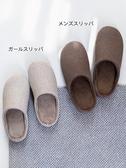 日式冬季羊毛棉拖鞋女秋冬家用
