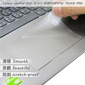 【Ezstick】Lenovo IdeaPad 520 15 TOUCH PAD 觸控板 保護貼