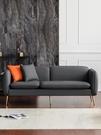 北歐風沙發小戶型網紅款客廳公寓出租房現代簡約雙人皮沙發輕奢風  一米陽光