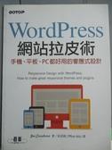 【書寶二手書T8/電腦_ZBK】Wordpress網站拉皮術-手機、平板、PC都好用的響應式設計_Joe Casabon
