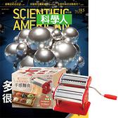 《科學人》1年12期 贈《愛上100%天然原味的手感麵食X【Galaxy製麵機】》