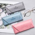 眼鏡盒 眼鏡盒ins簡約潮眼鏡包可擕式男抗壓防壓眼睛收納太陽墨鏡盒少女