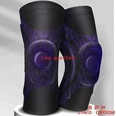 專業運動護膝籃球裝備男女半月板關節跑步膝蓋保護套訓練夏季【西語99】