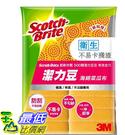 [COSCO代購 332] 促銷至4月16日 W1853550 百利 潔力豆海綿菜瓜布 16入
