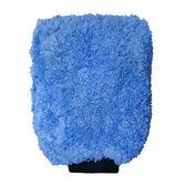 車之嚴選 cars_go 汽車用品【P-74】日本進口 Prostaff Jabb 車身清潔擦拭雙面超細纖維長毛 洗車手套