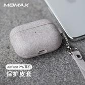 MOMAX摩米士AirPods pro保護套 蘋果耳機殼 蘋果耳機套 適用蘋果耳機3代防丟硬殼AirPods Pro