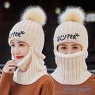 冬帽 帽子女冬季加絨加厚保暖冬季騎車防寒護耳針織毛線帽秋冬天一體帽