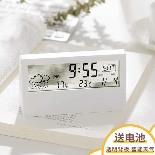 LED靜音智慧天氣電子鐘表ins桌面時鐘萬年歷臺式透明學生用小鬧鐘 果果輕時尚