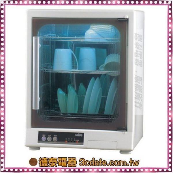 SAMPO聲寶【KB-GD65U】三層光觸媒紫外線 烘碗機【德泰電器】