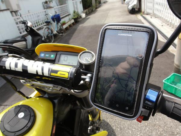 AEON OZ ELITE my my150 300 100 110 150 sym kymco宏佳騰機車導航架手機車架