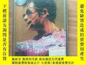 二手書博民逛書店郭富城罕見2001激情演唱會 磁帶Y3331 上海聲像出版社出版