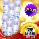 奢華壞男。【獨家組合限量搶購】 KMP《NaClotion標準潤滑液-透 360ml 》六瓶特惠$2580
