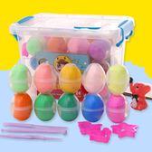 幼兒園兒童禮品玩具超輕粘土禮盒裝24色彩泥無毒橡皮泥陶泥套裝WL3620【衣好月圓】