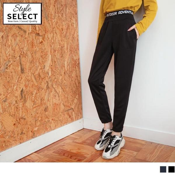《KG0995》台灣製造.英文造型織帶拼接鬆緊褲口長褲 OrangeBear