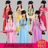 兒童表演服裝 古裝女童冬改良漢服仙女裙古箏演出服 cosplay