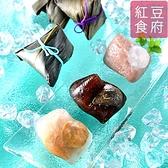 【紅豆食府】2021甜心冰粽組
