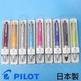 PILOT百樂 PBKHDF-1SR 健握4+1多功能筆 日本製 /一支入 {定350} Dr.GRIP 4+1健握筆