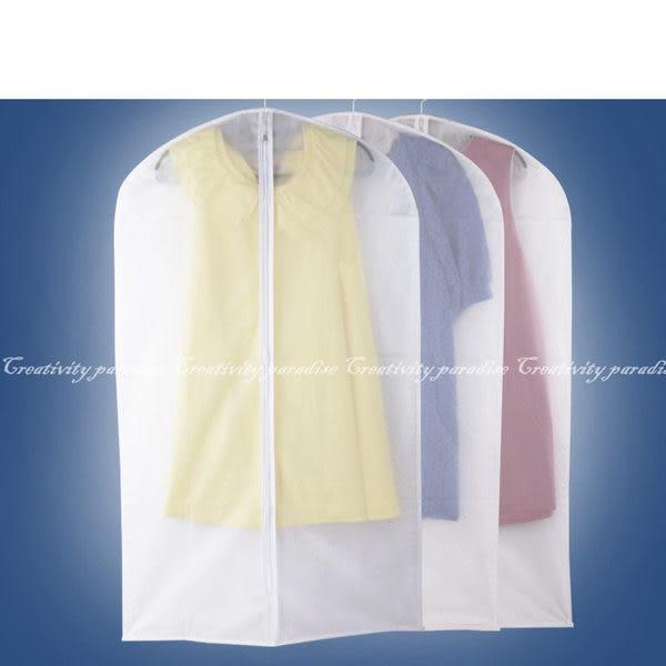 【PEVA防塵罩大號】透明加厚掛衣袋衣罩收納西服衣套可水洗防塵套
