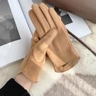 防風手套 麂皮絨手套女冬季加厚保暖騎車出行可愛防寒韓版百搭觸摸屏分指