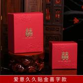 喜糖盒子 結婚糖盒2019新款婚禮用品禮盒裝中國風抖音創意喜糖盒子