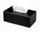 波德徠爾 皮質面紙盒STB-9931