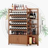 實木紅酒柜酒架簡易靠墻展示架餐廳紅酒架葡萄落地家用酒架置物架 【韓語空間】