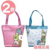 〔小禮堂〕角落生物 尼龍拉鍊手提袋《2款隨機.粉/藍》便當袋.野餐袋 4713077-26439
